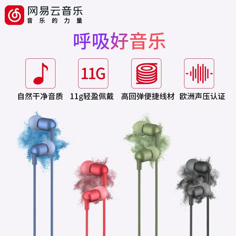 网易 云音乐氧气耳机HIFI入耳式有线 高音质耳塞手机电脑重低音炮降噪吃鸡游戏听声辩位耳麦