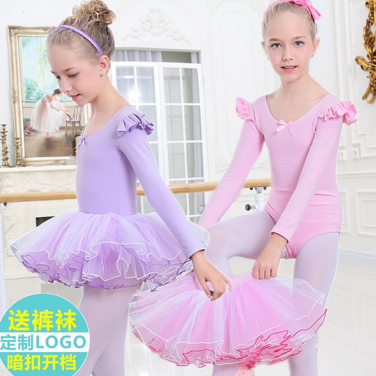 儿童中国舞蹈服女童练功服长短袖考级幼儿芭蕾舞蓬蓬裙演出服夏季