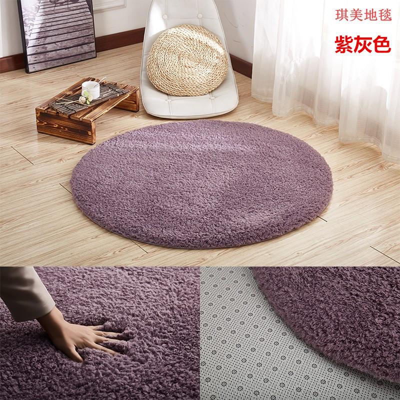 简约现代加厚羊羔绒圆形地毯吊篮摇椅电脑椅地垫地毯可水洗 现货