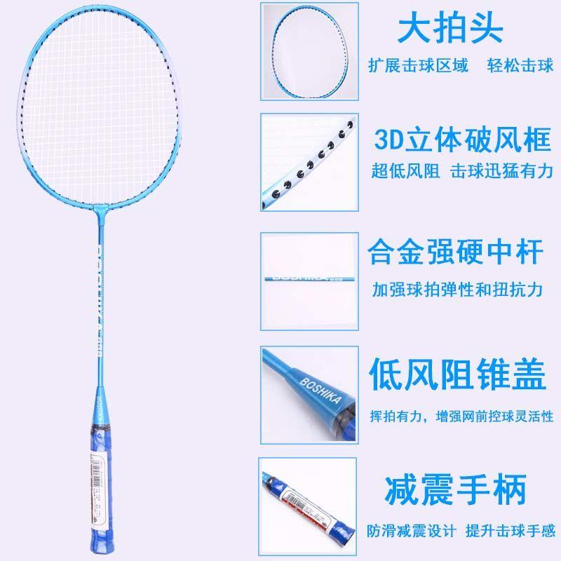 运动羽毛球拍成人2支双拍男女情侣儿童学生进攻型耐打羽毛球拍