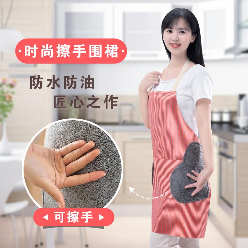 擦手围裙女家用厨房做饭防水防油时尚可爱日系成人可调节围兜包邮