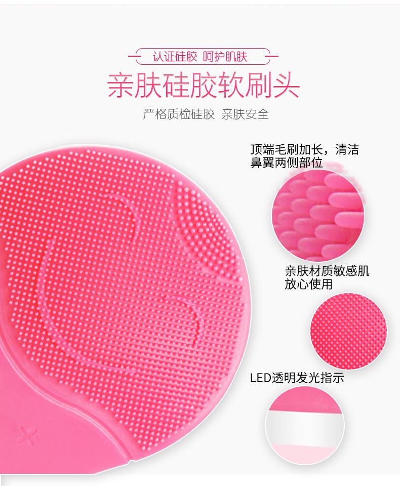 洗脸仪电动洁面仪脸部毛孔清洁器硅胶洗脸神器声波充电女洗面刷男