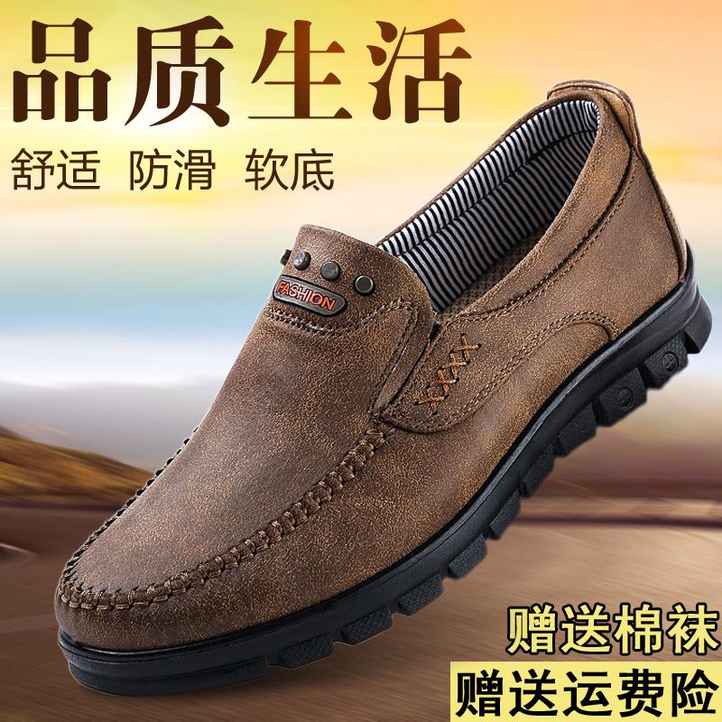 正品老北京布鞋男士春秋季中老年人休闲爸爸40中年50岁软底老人鞋