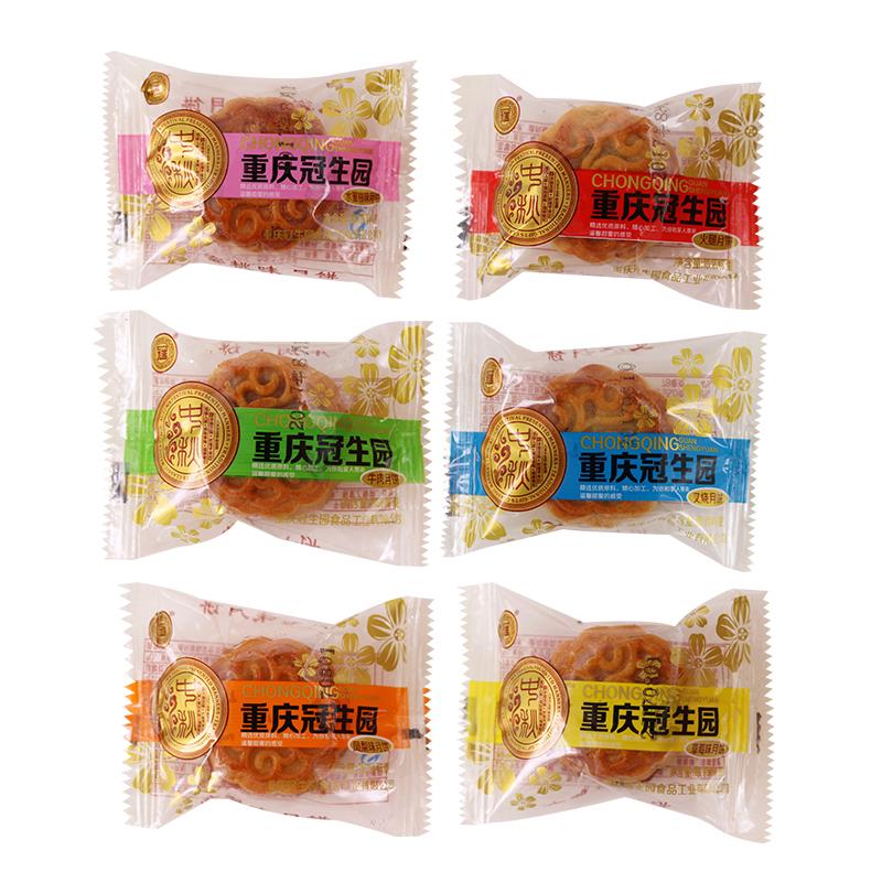 月饼 中秋月饼冠生园散装小月饼多口味五仁凤梨零食糕点传统美食