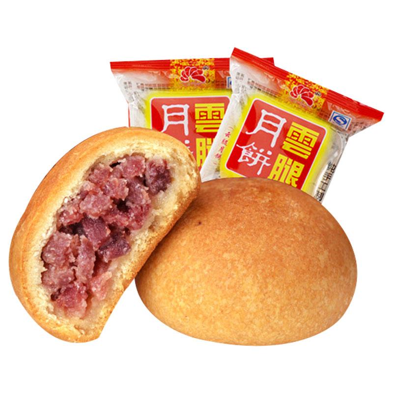 金桂坊云腿月饼云南传统糕点酥皮滇式手工宣威火腿月饼50gx10枚