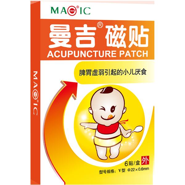 小儿积食贴厌食贴 宝宝积食肚脐贴健脾开胃消食贴 脾胃调理促发育