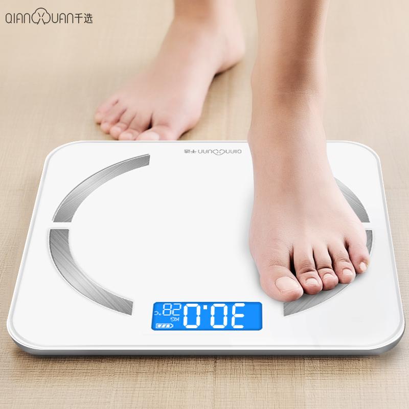 智能体脂称家用电子秤小型体重秤成人精准人体秤体重计测脂肪称女