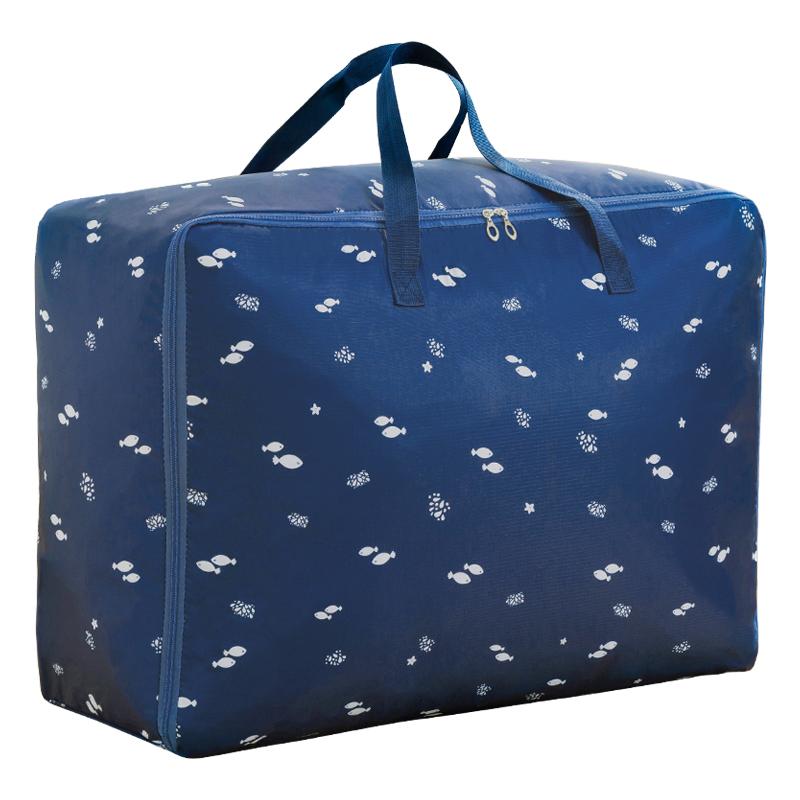 牛津布装棉被子神器收纳袋超大行李箱衣服物打包袋搬家整理的袋子