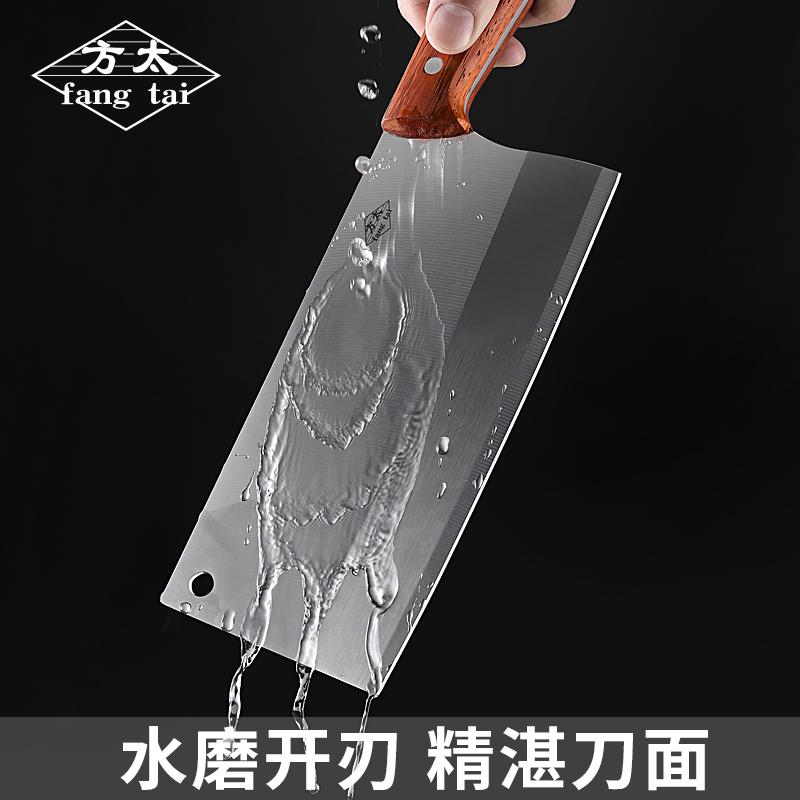 方太 家用不锈钢菜刀