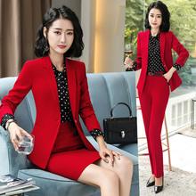 职业女裙套装酒店前台迎宾工作服保险讲师表演服红色套裤西装外套