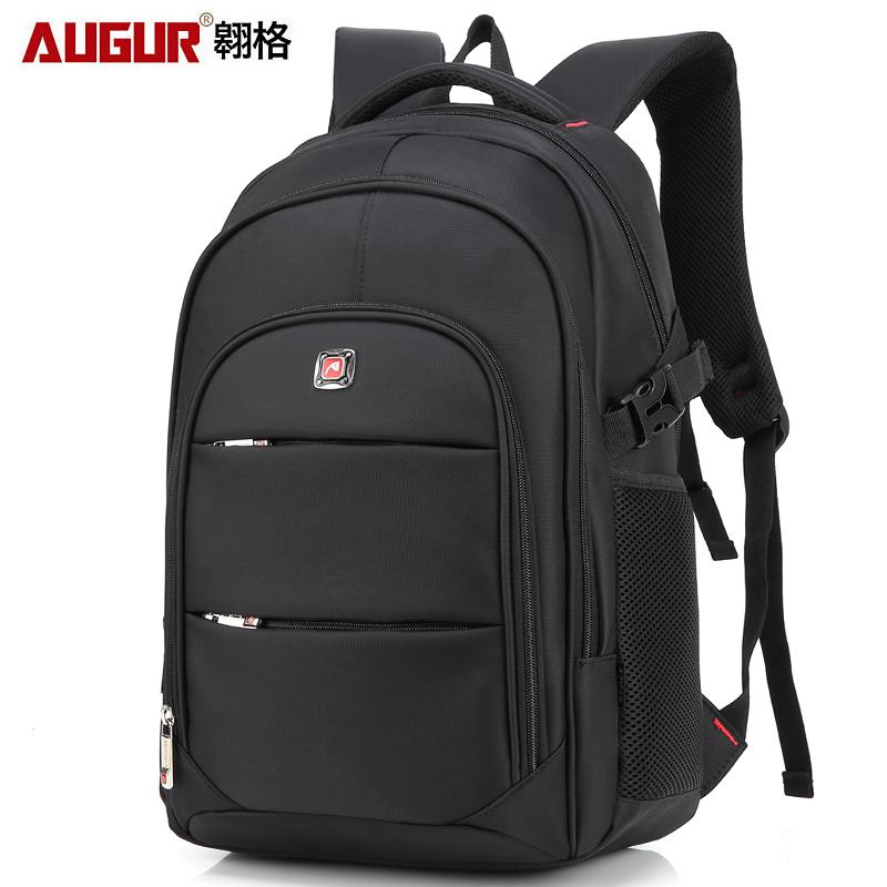 双肩包男高中学生书包女电脑包时尚潮流旅行包大容量休闲男士背包