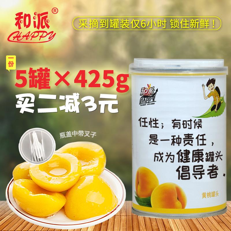 和派新鲜水果黄桃罐头优级品白砂糖水即食整箱425g*5罐