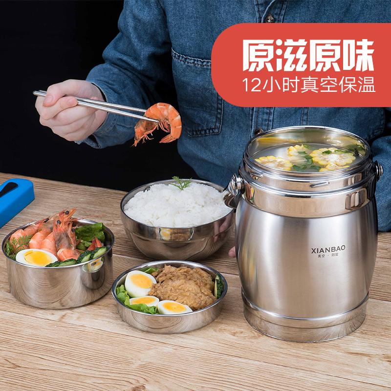 不锈钢真空保温饭盒超长家用成人12/24小时3多层便携手提保温桶女