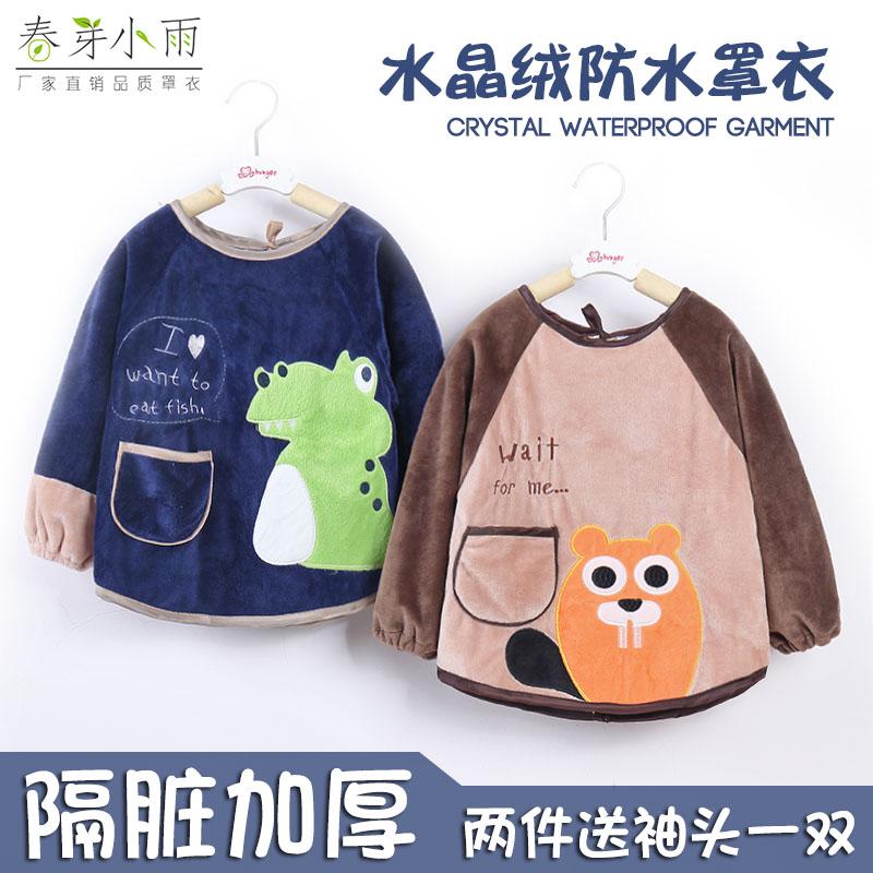 儿童婴儿宝宝罩衣吃饭防水女孩长袖男童吃饭衣秋冬季反穿衣水晶绒
