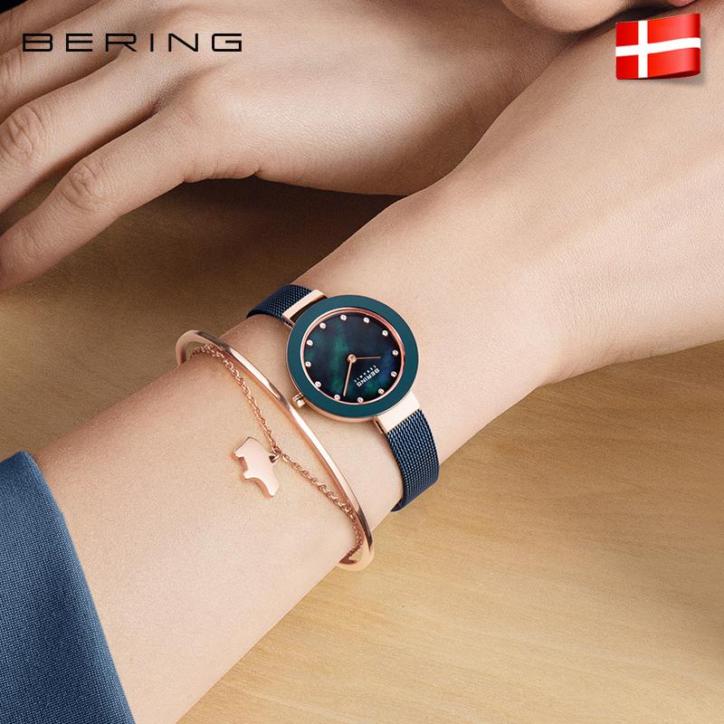 【6期免息】Bering白令手表女士满天星空正品小众轻奢小表盘女表