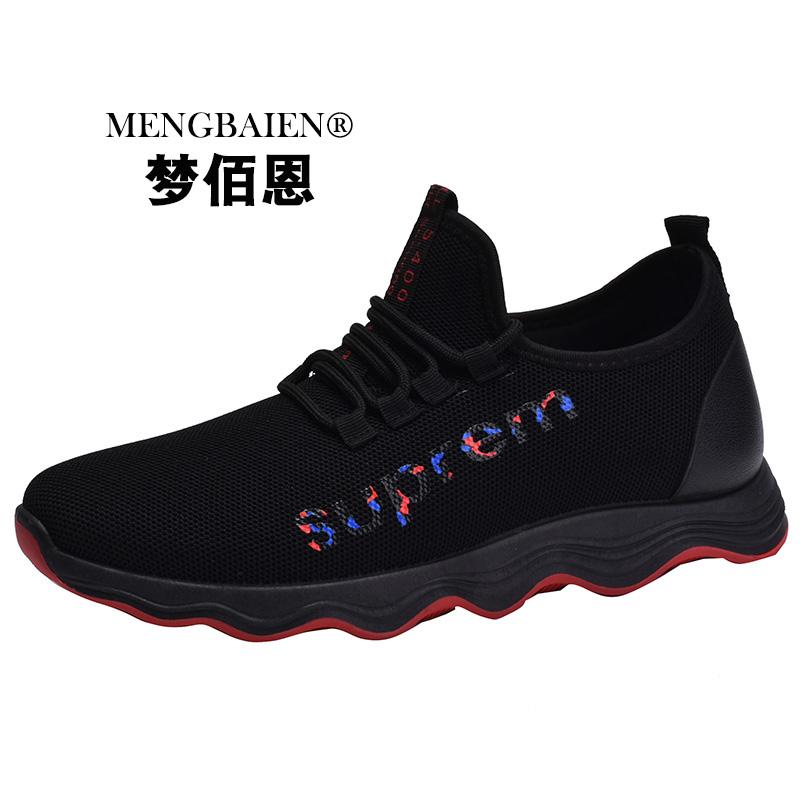 梦佰恩ins超火的鞋子原宿棉鞋男生运动鞋韩版潮时尚街拍跑步鞋冬
