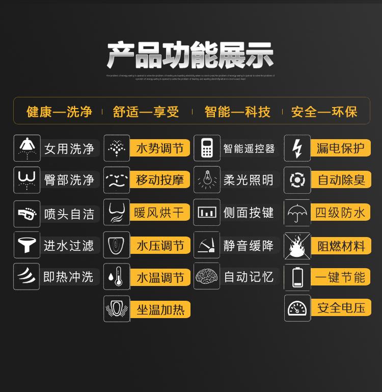 日本进口智能马桶盖即热式全自动家用冲洗带烘干坐便盖板遥控电动