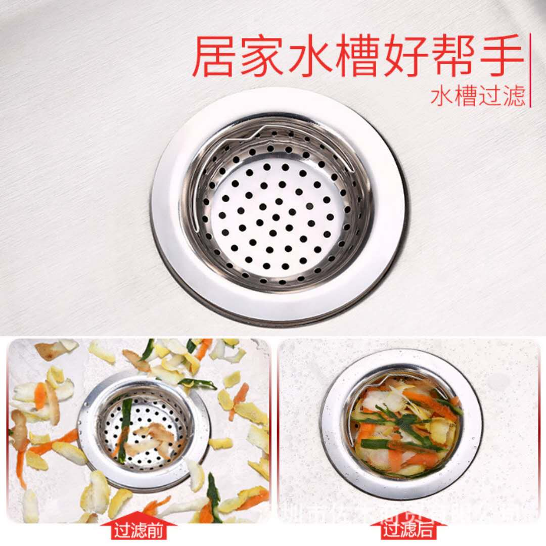 廚房菜盆塞子 下水器過濾提籃洗菜盆下水管配件 不鏽鋼水槽過濾網
