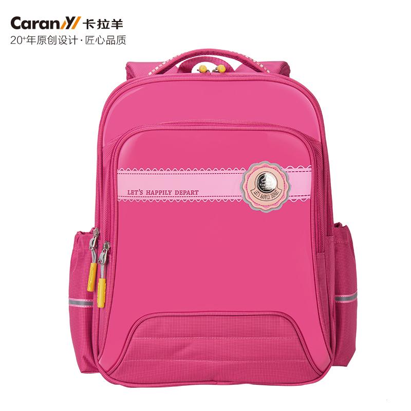 卡拉羊小学生书包1-3-4-6年级防水减负男女6-12周岁儿童双肩背包