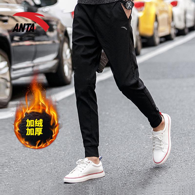 安踏运动裤加绒加厚男裤2018秋冬季新款小脚束脚长裤子修身卫裤男