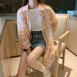 格子衬衫中长款防晒衣女2020年夏季新款薄款设计感小众空调衫外套