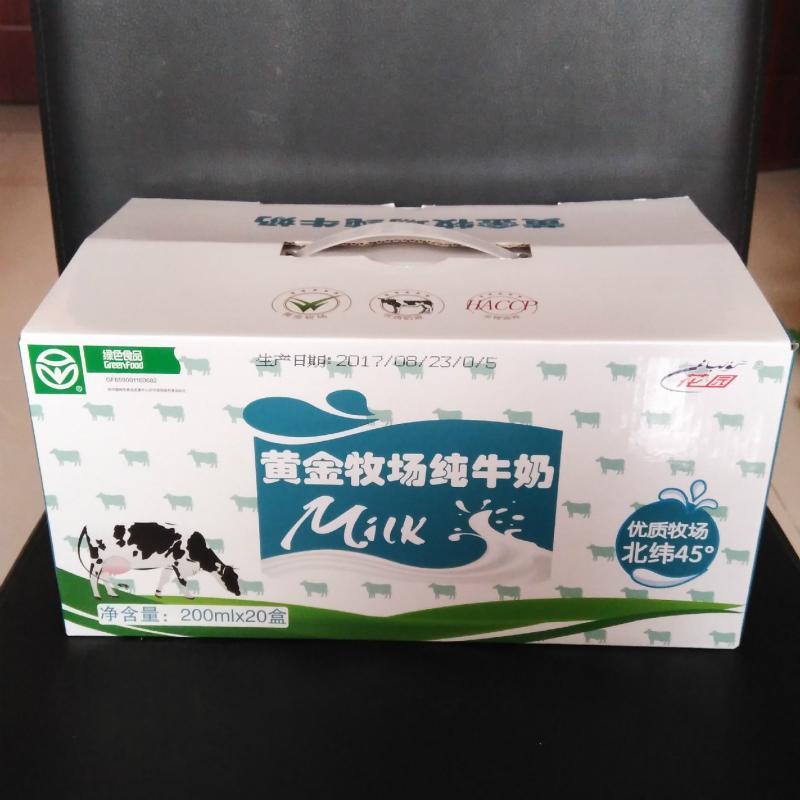新疆花园纯牛奶黄金牧场砖装盒装200ml*20盒军垦牛绿色营养早餐