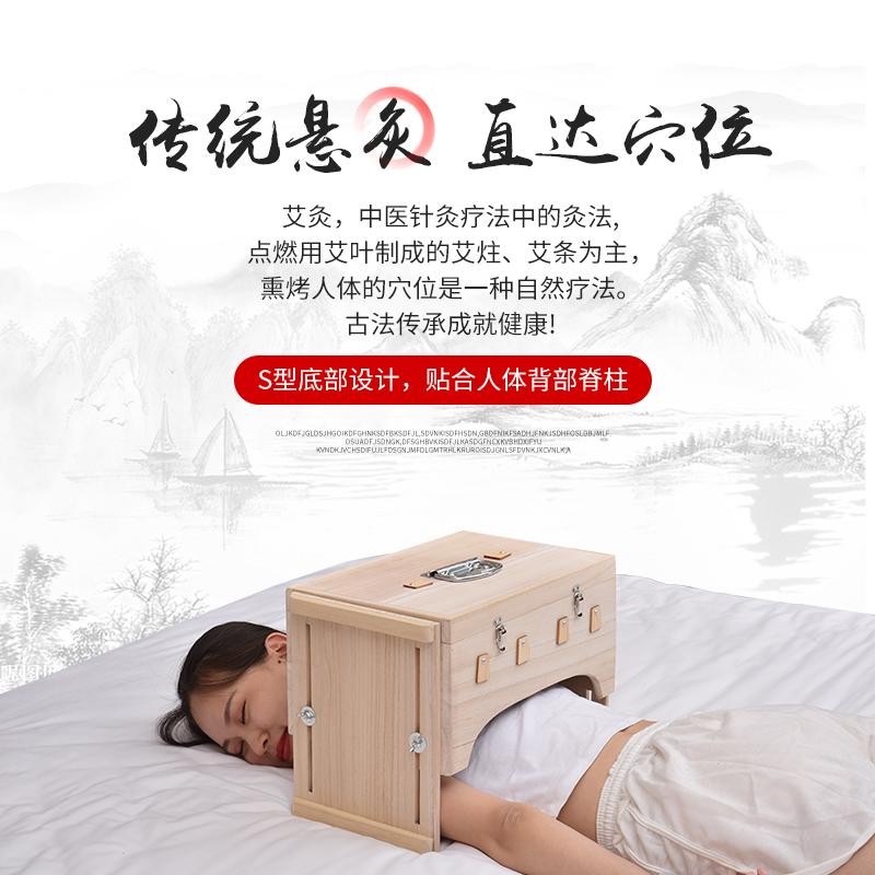 全身艾灸箱大号家用多功能木制艾灸盒熏蒸仪随身灸颈椎肩艾炙仪器