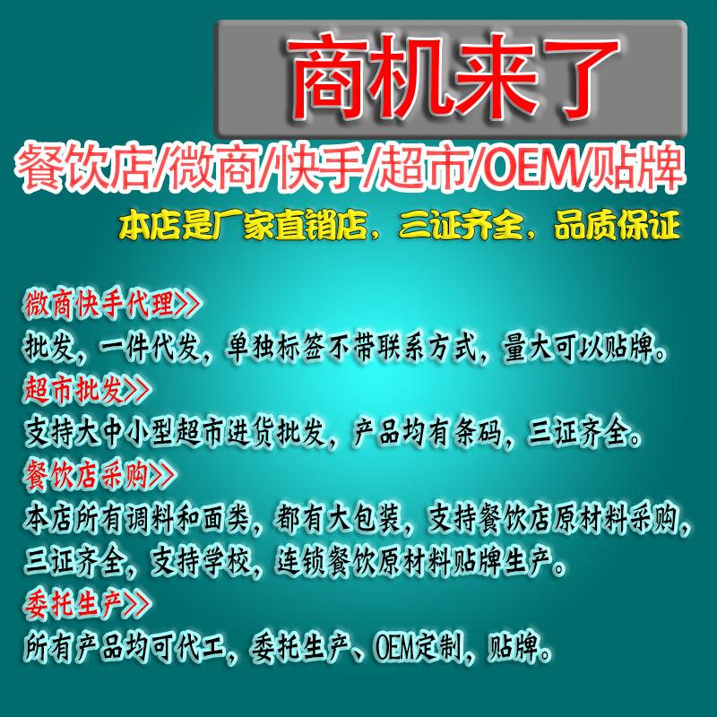 【4袋装】正宗东北延吉延边朝鲜族小麦大冷面 包邮方便零食品冷面