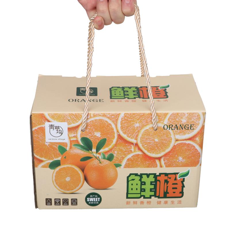 新鲜脐橙礼盒5斤左右赣南脐橙手剥橙子秭归新鲜水果非褚橙冰糖橙