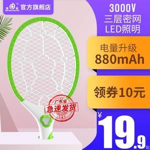 鼎能充电式电蚊拍正品大苍蝇拍电蚊子18650锂电池家用强力灭蚊拍