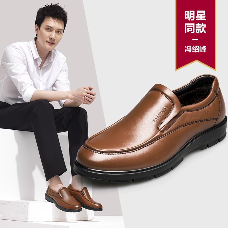 康奈男棉鞋 冬季商务休闲加绒保暖皮鞋1143715真皮舒适套脚男鞋