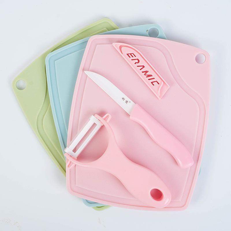 陶瓷刀水果刀便携式瓜果刀家用学生辅食刀具小菜板套装第二件半价