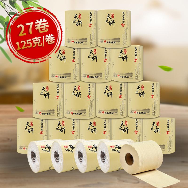 天之妍有心卷纸竹纤维竹浆本色纸手纸27卷整箱家用实惠装卫生纸巾