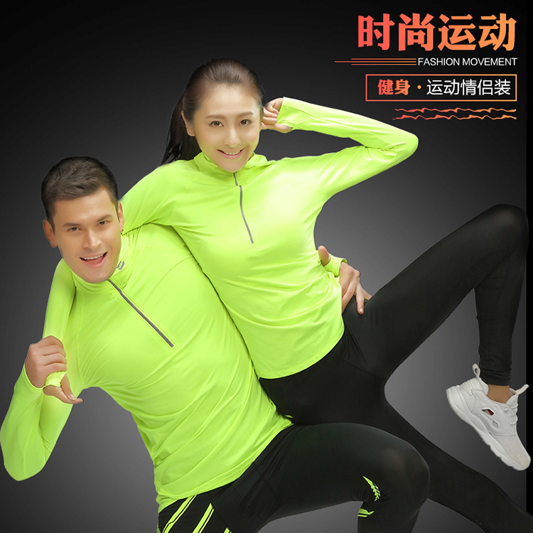 路伊梵网红健身服女外套健美操瑜伽健身衣跑步运动休闲长袖秋冬季