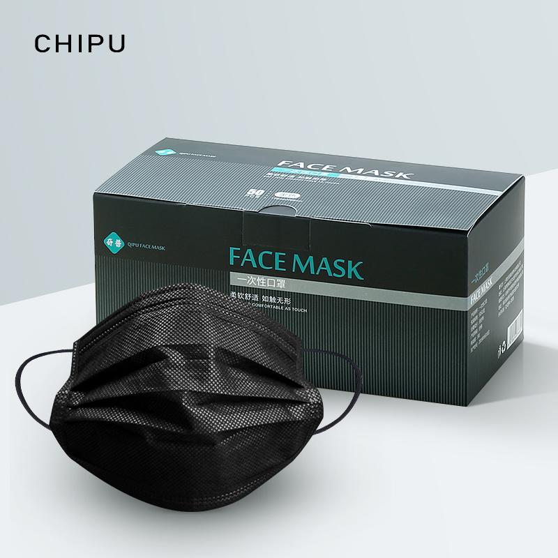 口罩一次性防尘透气易呼吸男女春夏季薄款防晒面罩50只装女神黑