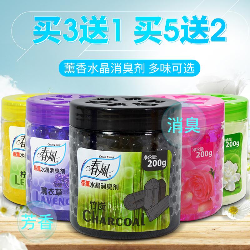 春风空气清新剂家用固体清香剂除臭房间室内卫生间车用香薰芳香剂