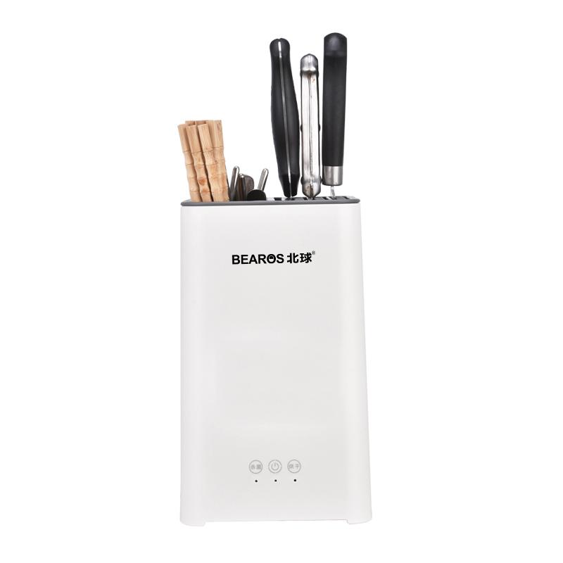 北球筷子消毒机家用小型刀具消毒器刀架壁挂式烘干机厨房消毒刀架
