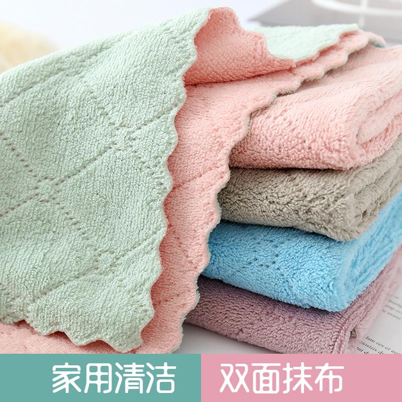 洗碗布不沾油厨房用品抹布家务清洁巾擦桌毛巾吸水不掉毛懒人刷碗