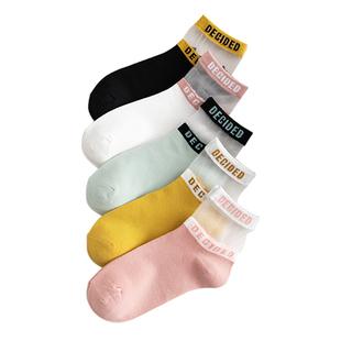 袜子女短袜浅口透明水晶丝袜玻璃丝中筒袜ins潮韩国日系夏季薄款