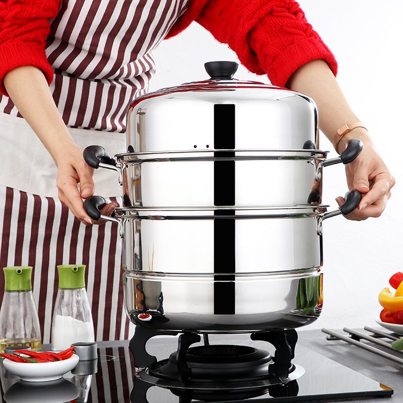 不锈钢蒸锅三层3层蒸馒头蒸笼加厚二层家用小煤气灶用电磁炉锅具