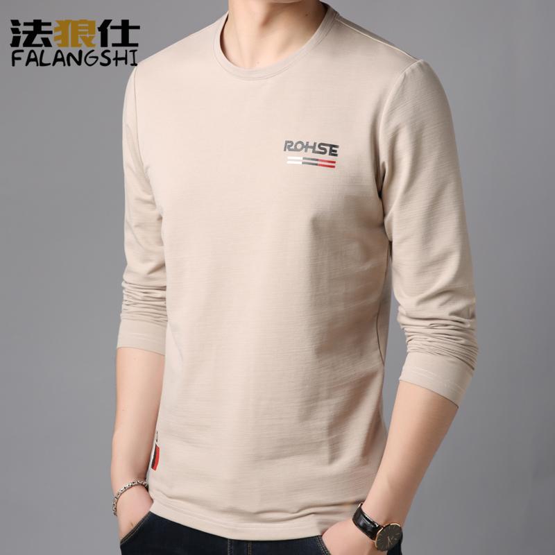 中年男士秋装保暖上衣秋冬季纯棉白色长袖t恤丅土潮流加绒打底衫