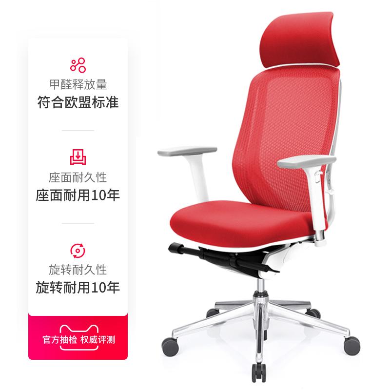 日本okamura冈村人体工学椅sylphy light家用办公电脑椅舒适电竞
