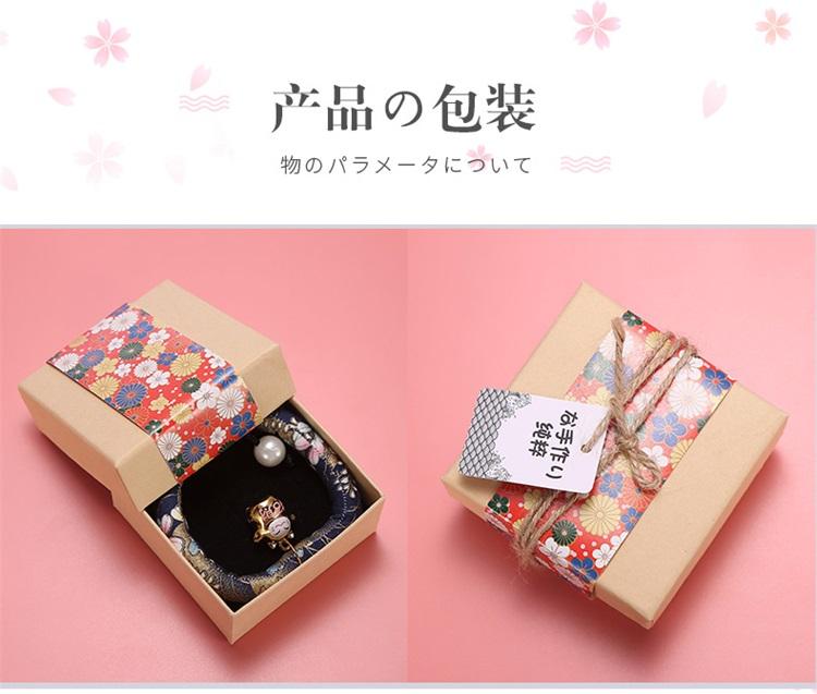 波迪猫项圈手工布料宠物猫狗日式和风猫圈猫铃铛项圈刻字吊牌狗牌