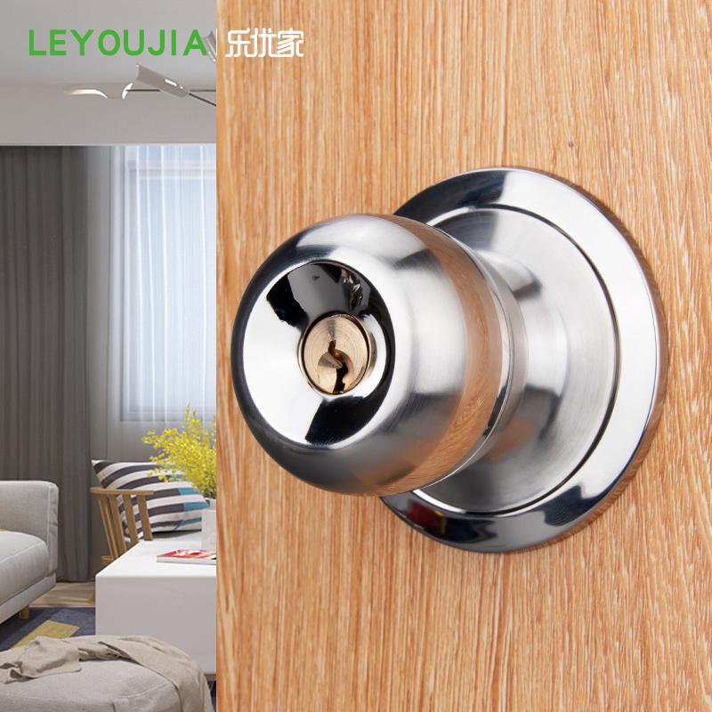 门锁家用通用型球形锁室内卧室卫生间锁具房门球型不锈钢圆形球锁