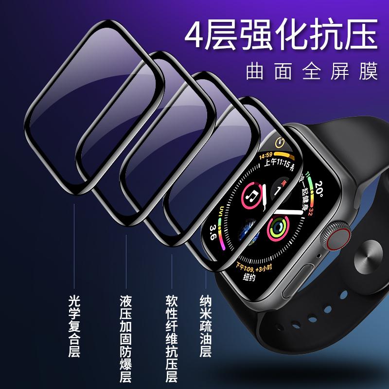 applewatch5钢化膜iwatch4保护膜watch3苹果手表膜5/4代全屏覆盖贴膜水凝膜38/40/42/44mm全包s4/3/2/1s5曲面