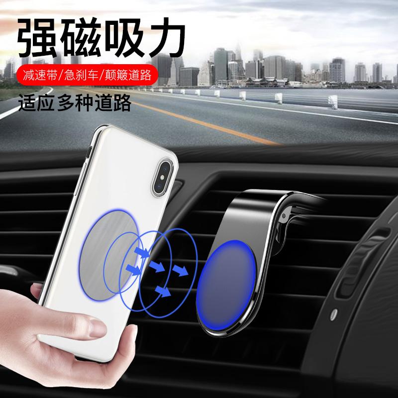 车载手机架卡扣式仪表台多功能汽车用磁性手机座磁铁手机车载支架
