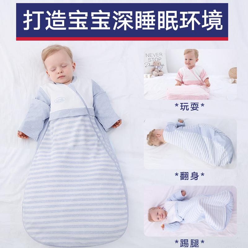 婴儿睡袋儿童春秋夏薄款宝宝中大童防踢被神器四季通用款秋冬加厚