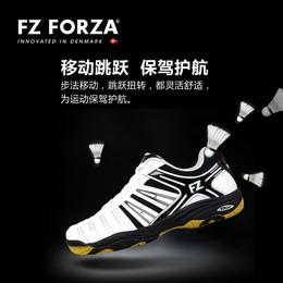 新款丹麦FZ FORZA专业羽毛球鞋男女儿童大码白色超轻耐磨防滑减震