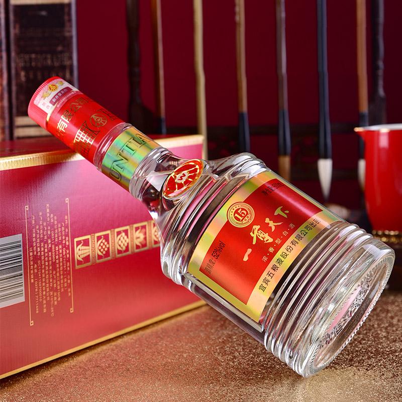 宜宾五粮液总厂生产,一尊天下 御藏15 52度浓香型白酒500mL*2瓶