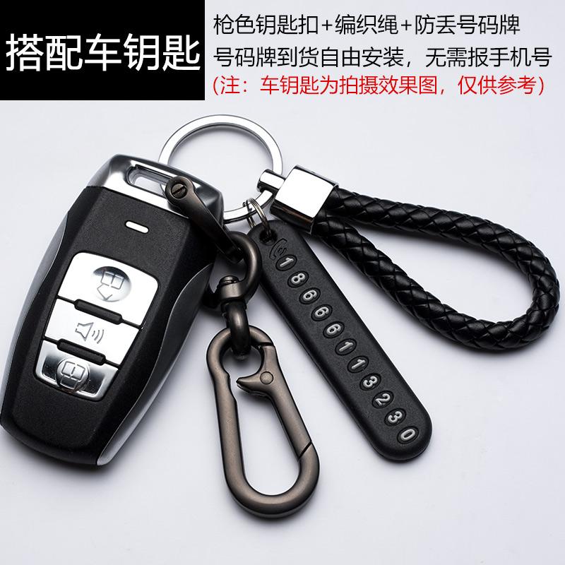 钥匙挂绳汽车挂件防丢钥匙扣钥匙链个性创意摩托车锁匙扣男士女款